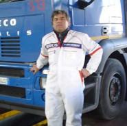 Rinaldo Marri